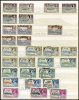 Lot 1734 [2 of 4]:1857-1971 Collection in Stockbook predominantly used with imperfs incl 1857-59 1d x3 & 2d x3, range of perforated QV issues including surcharges, 1899-1900 1r50c rose & 2r25c blue, KEVII with mint 1904-05 1r50c & 2r25c & used 1910-11 2r, KGV 1935 Pictorials set mint to 50c x2 & 1r x2 plus used 1r x3, 1935 Jubilee used sets x2, KGVI mint Pictorials to 2r black & carmine x4, 5r green & purple and 5r green & pale purple x3, etc; imperfs/earlies in variable condition, otherwise generally fine; heavily duplicated commoner issues included in vendor's spreadsheet catalogue evaluation of £3,300+. (1085)