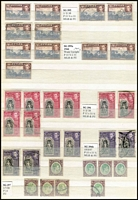 Lot 1734 [1 of 4]:1857-1971 Collection in Stockbook predominantly used with imperfs incl 1857-59 1d x3 & 2d x3, range of perforated QV issues including surcharges, 1899-1900 1r50c rose & 2r25c blue, KEVII with mint 1904-05 1r50c & 2r25c & used 1910-11 2r, KGV 1935 Pictorials set mint to 50c x2 & 1r x2 plus used 1r x3, 1935 Jubilee used sets x2, KGVI mint Pictorials to 2r black & carmine x4, 5r green & purple and 5r green & pale purple x3, etc; imperfs/earlies in variable condition, otherwise generally fine; heavily duplicated commoner issues included in vendor's spreadsheet catalogue evaluation of £3,300+. (1085)