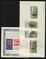 Lot 134:1963 Freedom From Hunger Foreign Issues mint & 