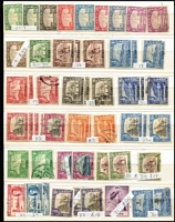 Lot 2 [2 of 2]:Aden 1937-63 Selection with 1937 Dhows to 8a mint plus 8a used, 1939-48 KGVI Pictorials to 5r mint, unused & used & 10r mint & used x2, 1949 10r Wedding mint, 1951 Surcharges to 2s on 2r mint, 5s on 5r mint & used and 10s on 10r mint & used; also Shihr & Mukalla 1942-46 set mint; mostly fine, vendor's spreadsheet catalogue evaluation is £600+. (93)