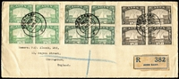 Lot 1:Aden 1937 registered cover to England with ½a, 9p 