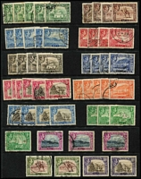 Lot 6 [2 of 2]:Aden 1939-63 Used Accumulation with KGVI 1939-48 to 2r x3, 5r x2 & 10r x2, 1951 Surcharges to 2/- on 2r, 1953-63 QEII to 5/- & 20/-. mostly fine. (87)