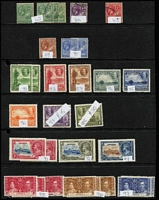 Lot 1 [4 of 5]:Antigua 1863-1970s Collection on Hagners with QV 1863-67 Wmk Small Star 1d dull rose used, 1876 Crown CC 1d scarlet P12½ Watermark inverted used & 1d lake-rose P14 unused, 1882 Crown CA 2½d red-brown x2 used, 1884-87 Crown CA 6d deep-green mint x2, KGV 1921-29 mint to 2/- x2, 2/6d & 5/- x2, 1932 Tercentenary mint to 1/-, 1938 KGVI mint 2/6d brown-purple, 2/6d maroon & 5/-, QEII incl 1953-62 $4.80 mint; QV issues in variable condition otherwise generally fine. Vendor's spreadsheet catalogue evaluation of £1,300+. (c.200)