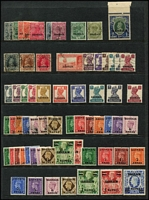 Lot 8 [2 of 3]:Bahrain 1933-1959 Array mint &/or used with KGVI 1938-41 5r mint MUH, 1942-45 set (ex 1½a, 3a & 4a), 1948-49 Surcharges set MLH plus duplicates to 5r on 5/-, 1950-55 Surcharge set MLH, 1955-60 Castles 2/6d Type II & Type III, 5/- Type II & 10/- Type I corner blocks of 4 MUH (Cat £190+) plus Type I set in singles MUH, generally fine, Cat £600+. (few 100s)