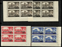 Lot 8 [1 of 3]:Bahrain 1933-1959 Array mint &/or used with KGVI 1938-41 5r mint MUH, 1942-45 set (ex 1½a, 3a & 4a), 1948-49 Surcharges set MLH plus duplicates to 5r on 5/-, 1950-55 Surcharge set MLH, 1955-60 Castles 2/6d Type II & Type III, 5/- Type II & 10/- Type I corner blocks of 4 MUH (Cat £190+) plus Type I set in singles MUH, generally fine, Cat £600+. (few 100s)