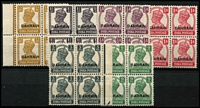 Lot 11 [2 of 2]:Bahrain 1942-45 3p to 2a SG #38-44 in unmounted blocks of 4, Cat £230+. (7 blocks)