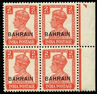 Lot 11 [1 of 2]:Bahrain 1942-45 3p to 2a SG #38-44 in unmounted blocks of 4, Cat £230+. (7 blocks)