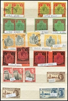 Lot 10 [2 of 3]:Bermuda 1865-1960s valuable collection with 1865 Crown CC 1d rose-red mint (few short perfs) & 1d pale rose mint x2 (one soiled), 2c dull blue mint (Cat £475), 3d orange & 3d yellow-buff (x2) used, 6d dull purple mint (short corner perf, Cat £1,000), 1874 Surcharges 3d on 1/- SG #13 used x2 (one short perfs at base, Cat £1,700), 1875 used 1d on 3d x2 & 1d on 1/- x2 (Cat £1,200), 1882-1904 Crown CA 2d blue mint x3, 4d orange-brown mint & used; KGV 1918-22 Keyplate MCA 2/- & 4/- mint and 1924-32 Script 2/6d SG #89i mint, KGVI Keyplates 2/- mint x3 & used x10, 2/6d mint x4 & used x7, 5/- mint x3 including SG #118 & 118a, used x10, 10/- mint x2 & used x2, 12/6d mint x2 & used x3 including P14 grey & yellow SG #120d (Cat £500), £1 mint x2 & used x2, etc; condition of QV issues a tad variable, generally fine thereafter; duplicated lower values and few misidentified stamps included in vendor's spreadsheet catalogue evaluation of £11,500+. (403)