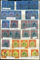 Lot 10 [1 of 3]:Bermuda 1865-1960s valuable collection with 1865 Crown CC 1d rose-red mint (few short perfs) & 1d pale rose mint x2 (one soiled), 2c dull blue mint (Cat £475), 3d orange & 3d yellow-buff (x2) used, 6d dull purple mint (short corner perf, Cat £1,000), 1874 Surcharges 3d on 1/- SG #13 used x2 (one short perfs at base, Cat £1,700), 1875 used 1d on 3d x2 & 1d on 1/- x2 (Cat £1,200), 1882-1904 Crown CA 2d blue mint x3, 4d orange-brown mint & used; KGV 1918-22 Keyplate MCA 2/- & 4/- mint and 1924-32 Script 2/6d SG #89i mint, KGVI Keyplates 2/- mint x3 & used x10, 2/6d mint x4 & used x7, 5/- mint x3 including SG #118 & 118a, used x10, 10/- mint x2 & used x2, 12/6d mint x2 & used x3 including P14 grey & yellow SG #120d (Cat £500), £1 mint x2 & used x2, etc; condition of QV issues a tad variable, generally fine thereafter; duplicated lower values and few misidentified stamps included in vendor's spreadsheet catalogue evaluation of £11,500+. (403)