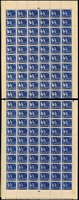Lot 19 [2 of 3]:British Africa 1940s-50s accumulation of large-part sheets, large & small blocks mostly South Africa or Overprinted South Africa issues including Basutoland, Bechuanaland & Swaziland; some plate or sheet numbers sighted. MUH. (100s)