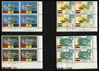 Lot 20 [1 of 4]:British Commonwealth 1966 WHO Omnibus complete MUH set of 58 stamps plus M/S (Cat £90) also used part-set, plus some mostly mint varieties including Broken leaves, Watermark inverted, etc. Worth inspecting. (150 approx)