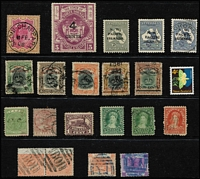Lot 11:British Commonwealth selection including North Borneo 1899 4c on $5 bright purple (4½mm surcharge spacing) SG #123 (Cat £180), India KEVII 2r with superb 1908 'SEONI-CHAPPARA' datestamp, New Zealand 1970 4c Moth  Bright green missing (wing veins) mint, Dominica 1877-79 2½d red-brown SG #6 used (pulled perf), Egypt (GB used in) 1858-79 4d Plate 12 wing-margin pair with 'B01' cancels, Straits Settlements 1906-07 opts on Labuan values x5, all except 4c on 8c with concealed faults (rare 2c with major repair); etc. (21)