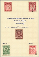 Lot 21 [2 of 5]:British Commonwealth on album pages including Newfoundland mint 1880 1c dull brown pair (Cat £100), 1910 6c Litho SG #100a & 1911 6c Recess SG #111, North Borneo 1894 Waterlow Pictorials 2c, 5c & 6c to 24c mint or unused (Cat £100+), 1909-23 P13½-14 mint to 24c (ex 18c) plus 20c on 18c (Cat £150+), Hong Kong POs in China 1922-27 Script CA corner block of 6 (Cat £140+), New Zealand 1d+1d Smiling Boy, plus lots of short/part sets mint or used with strength in British Africa; also Australia 1927-60s mostly used with a few modest pickings; condition variable. (many 100s)