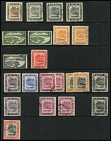 Lot 24 [3 of 4]:Brunei 1907-70s fragmentary array on Hagners predominantly used with 1907-10 Views MCA 1c to 4c, 8c, 25c, 30c & 50c, 1924-37 Script CA 12c to 50c, later issues to $2, condition generally fine. (130)