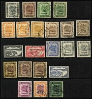 Lot 24 [4 of 4]:Brunei 1907-70s fragmentary array on Hagners predominantly used with 1907-10 Views MCA 1c to 4c, 8c, 25c, 30c & 50c, 1924-37 Script CA 12c to 50c, later issues to $2, condition generally fine. (130)