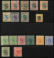 Lot 24 [1 of 4]:Brunei 1907-70s fragmentary array on Hagners predominantly used with 1907-10 Views MCA 1c to 4c, 8c, 25c, 30c & 50c, 1924-37 Script CA 12c to 50c, later issues to $2, condition generally fine. (130)