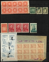 Lot 31 [2 of 3]:Central and South America all-eras array on Hagners & stocksheet with selections from Argentina (with multiples) including 1912 20p claret & blue Ploughman punctured x10 (including two strips of 3 MUH), Bolivia, Brazil, Chile, Colombia, Cuba, Haiti, Honduras, Paraguay, Peru, etc; mixed condition (especially earlies). Interesting lot. (100s)
