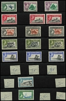 Lot 47 [2 of 4]:Gilbert & Ellice 1911-70s Collection on Hagners mint & used with 1911 Overprints 2d & 2½d on separate pieces with 1911 Butaritari datestamps, 1911 Pines set mint & used, KGV 1912-24 mint to 5/- plus 5/- used, KGVI 1939-55 to 5/- x2 mint with some Perf variants, and used to 5/-, QEII 1956-62 set mint, plus used 2/- to 10/-, plus few later issues, Cat £450+. (147)
