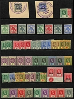 Lot 47 [1 of 4]:Gilbert & Ellice 1911-70s Collection on Hagners mint & used with 1911 Overprints 2d & 2½d on separate pieces with 1911 Butaritari datestamps, 1911 Pines set mint & used, KGV 1912-24 mint to 5/- plus 5/- used, KGVI 1939-55 to 5/- x2 mint with some Perf variants, and used to 5/-, QEII 1956-62 set mint, plus used 2/- to 10/-, plus few later issues, Cat £450+. (147)