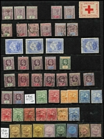 Lot 50 [1 of 4]:Grenada with 1861-74 QV Chalons 1d x5 & 6d x2, 1883 Tablets 6d & 8d plus ½d tête-bêche block of 4 mint, 1914-14 ¼d Red Cross label mint, 1898 2½d flagship x3 mint, KEVII 1902 Crown CA ½d to 2½d plus 1/- mint, 1908-11 Ships 3d to 2/- mint, KGV 1934-36 Pictorials set mint (ex 1/-), KGVI 1938-50 Pictorials used to 2/- x4, 5/- x2 & 10/- x4, 1951 set mint, etc, QV issues in variable condition, otherwise mostly fine. (250 approx)