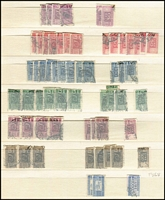 Lot 52 [2 of 2]:Italy 1914-84 Parcel Post stamp accumulation with 1914-22 to 10l & 20l, 1923-24 Surcharges, good range of later issues, duplication throughout, mostly used. (100s).