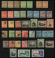 Lot 66 [2 of 4]:Malta 1880s-1930s Selection with QV 1885 Crown CA 1d, 2d, 2½d (toned) & 4d mint plus 1/- used, KEVII 1904-14 to 1/- (both) used, KGV 1926-27 1/6d, 2/6d & 3/- mint, 1928 Overprints to 3/- mint, 1930 to 2/6d mint, condition variable but mostly fine. (200+)