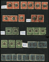 Lot 77 [2 of 3]:Panama & Canal Zone mostly Canal Zone 1909-21 Opts duplicated with some variation in overprint types, 1921 Independence 5c x10 including Type V opt mint (part gum) SG#52 (Cat £190), 24c x3 (small faults), few Airs; Panama 1887-92 Maps to 10c unused. (70)