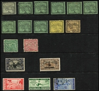 Lot 77 [3 of 3]:Panama & Canal Zone mostly Canal Zone 1909-21 Opts duplicated with some variation in overprint types, 1921 Independence 5c x10 including Type V opt mint (part gum) SG#52 (Cat £190), 24c x3 (small faults), few Airs; Panama 1887-92 Maps to 10c unused. (70)
