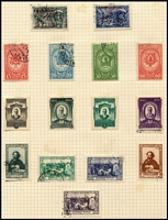 Lot 82 [2 of 5]:Romania 1906-31 used in two albums includes an attractive range of earlies, Postage Dues, 1906 Welfare Funds (SG 481-92), 1906 Jubilee Exhibition set, 1934 Jamboree Fund set & 1941 Endowment Fund with overprints plus later issues largely complete to 1950, STC £2,000+; plus Russia mint and used, sighted 1930 Flight to Mexico 40k, 1931 Airship Construction Fund set & 1933 Ethnographic set. Clean lot. (100s)
