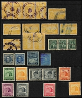 Lot 99 [3 of 4]:Venezuela 1900s-1950s array on Hagners mint or used with Airs, Officials, multiples including 1940s high values to 10b yellow Air, duplication, condition variable. (200)