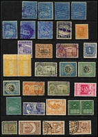 Lot 99 [1 of 4]:Venezuela 1900s-1950s array on Hagners mint or used with Airs, Officials, multiples including 1940s high values to 10b yellow Air, duplication, condition variable. (200)