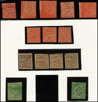 Lot 1499 [2 of 3]:1886 (C) Unissued Values with ¼a in red on native paper x8, ½a brown on laid paper x4, and 4a green on wove paper x3, the latter all being sheet corner examples with screwhead impressions. [See footnote below SG #T19.] (15)