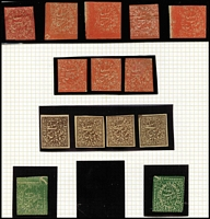 Lot 1499 [3 of 3]:1886 (C) Unissued Values with ¼a in red on native paper x8, ½a brown on laid paper x4, and 4a green on wove paper x3, the latter all being sheet corner examples with screwhead impressions. [See footnote below SG #T19.] (15)