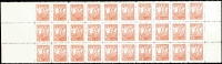 Lot 1664:1946-55 Russian Occupation 50ch rose-red P10 Diamond Mountains marginal block of 30 (10x3), lightly cancelled, Cat £1,380+.