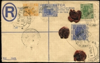 Lot 1155:1926 (Mar 26) use of 12c Registration Envelope H&G #4, from Klang to India uprated with 3c, 6c & 12c Tigers for overseas postage, 'AR' handstamp & mss marking, Kuala Lumpur transit & Negapatam arrival datestamp.