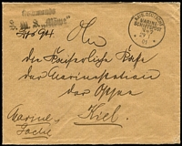 Lot 1036:1901 (Jan 29) stampless cover to Kiel (backstamped) with very fine strike of 'KAIS.DEUTSCHE/MARINE-/SCHIFFSPOST/No 7' datestamp and 'Kommando/SMS Möwe' cachet, on reverse 'KAISERLICHE MARINE/[Arms]/COMMANDO S.M. AVISO MOWE' cachet over the flap.