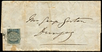 Lot 721:1851 (April 24) entire from Sydney to Dungog with 2d indigo View Plate II (close to very good margins) SG #21 tied by Bars cancel, stain at base, otherwise quite fine.