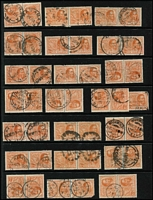 Lot 450 [1 of 4]:1880s-1920s Accumulation with QV Second Sidefaces to 1/-, KEVII to 8d x5 & 1/- x2, KGV duplicated to 1/- with shades; also postmarks with lots of identified strikes including Aria, Kawhia, Matamai, Peria & Tolaga Bay all on 1½d victory pairs; worthy of closer inspection. (few 100s)