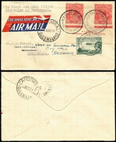 Lot 763 [1 of 5]:1934 (Dec 14) Series of First Flight covers prepared for Saville H Sheard, flown from Katherine to various destinations within NT and Queensland. Scarce group. (15)