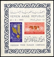 Lot 57 [2 of 5]:1963 Freedom From Hunger Foreign Issues mint & used fragmentary array on Hagners, set and part-sets many with 'FAO' (Food & Agriculture Organisation) handstamps on reverse, also a few M/Ss including Iraq & Laos (yellow gum, SG #131B), condition variable. (200+)