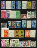 Lot 57 [3 of 5]:1963 Freedom From Hunger Foreign Issues mint & used fragmentary array on Hagners, set and part-sets many with 'FAO' (Food & Agriculture Organisation) handstamps on reverse, also a few M/Ss including Iraq & Laos (yellow gum, SG #131B), condition variable. (200+)