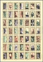Lot 83:Anniversaries: Australia 1938 NSW Sesquicentenary se-tenant sheet of 49 labels, minor peripheral perf separations/creases otherwise very fine unmounted.