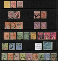 Lot 326 [2 of 4]:1857-1960s Collection with QV 1857 imperf 1d & 2d, imperf ½d reddish-lilac (shave top margin, Cat £650), perforated 1861-66 2d ochre & 1/- violet, range of Sidefaces including overprints, 1899 2r25c used, KEVII to 75c (mint), KGV to 10r x2 used plus 100r fiscally used (repaired puncture hole), 1935-36 KGV Pictorials to 1r x2 mint, KGVI to 2r mint, etc; condition variable. (few 100s)