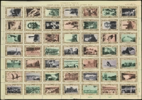 Lot 1139:Australia 1938 NSW Sesquicentenary: se-tenant sheet of 49 labels, the labels are very fine unmounted. Tiny adhesions on one margin