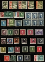Lot 3:Austria & Austro-Hungary Array mint & used 