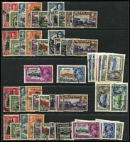 Lot 25 [2 of 5]:British Commonwealth mint & used with strength in 1930s-50s era, plenty of pickings with useful selections from British Africa including Southern Rhodesia KGVI ½d to 5/- mint, Ceylon, Straits Settlements with used 1935 Jubilee sets x5, etc; also some omnibus issues includuing 1935 Coronation sets mint. (100s)