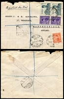 "Lot 19 [1 of 5]:Egypt 1940 Covers with WWII ""active service"" covers x2 (one an Honour Envelope) both with fine strikes of 'PASSED BY UNIT CENSOR/33' cachets, 1945 Comptoir Philatelique Oriental (Port Said) censored to England with 17m solo, 1948 Aswan registered to England, 1949 uprated use of GB 6d Aerogramme from SS Empire Brent passenger; condition variable. (5)"