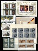 Lot 348 [2 of 4]:1950s-70s West Germany & Berlin Collection predominantly mint, fragmentary 1950s issues with some better sets and odd values, later issues more complete with some MUH multiples & M/Ss. (100s)