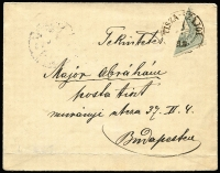 Lot 1472 [1 of 2]:1888 cover to Budapest with 20k Numeral bisect tied by Tisza-Szajol datestamp, very fine Budapest arrival backstamp. [Tisza-Szajol is a village on the Tisza river, central Hungary]