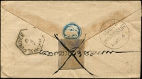 Lot 1689 [2 of 2]:1877 (Aug) use of East India ½a Lion & Palm Stationery Envelope from Srinigar to Umritsur with Jammu & Kashmir ½a blue added & tied by pen cancel in lieu of the arrival post office obliterator, Rawalpindee transit and very fine Umritsur arrival datestamp.